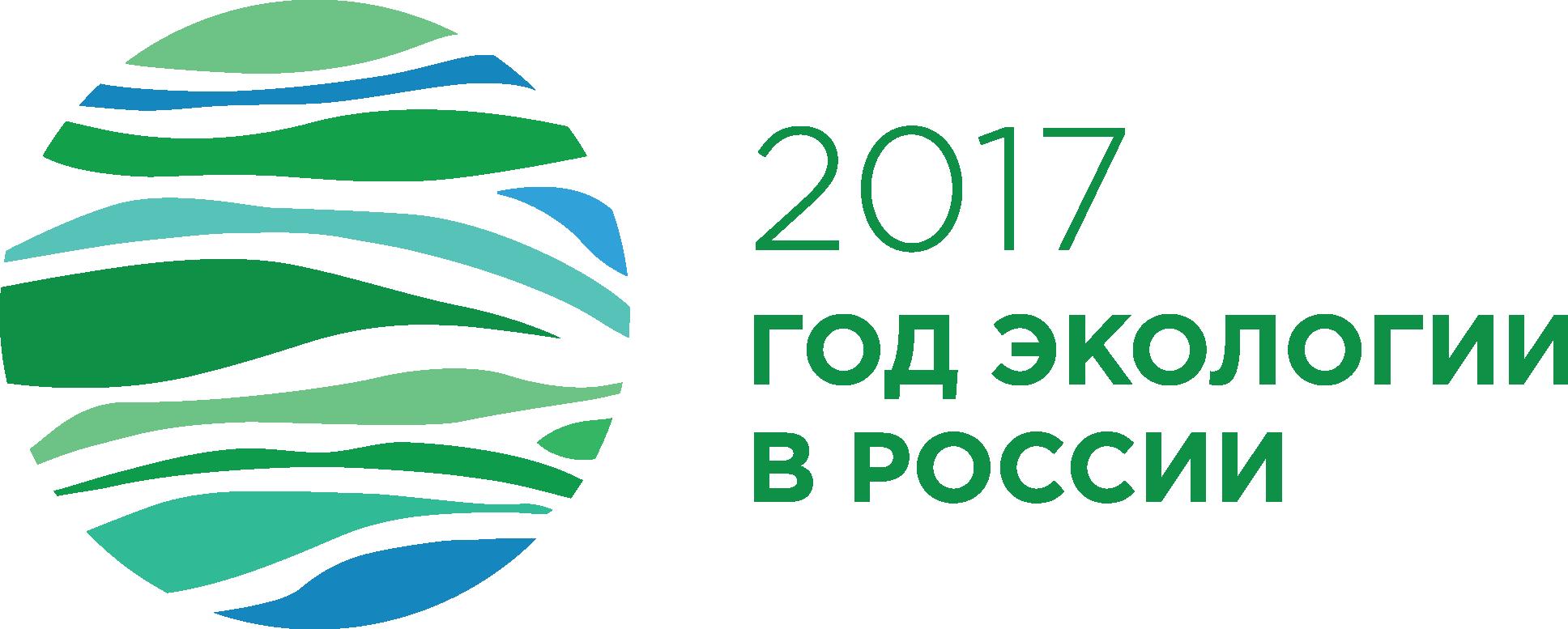 http://novot.ucoz.ru/index/god_ehkologii/0-110