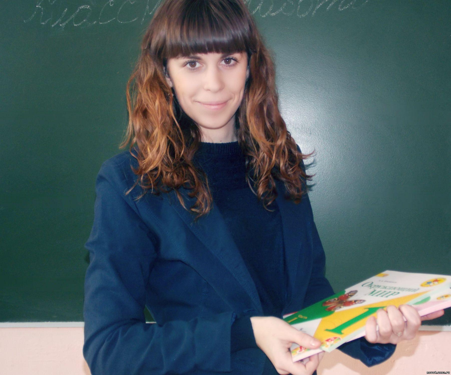 http://novot.ucoz.ru/foto/dscn1065rn.jpg